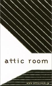 attic_room1