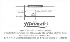 himmel22