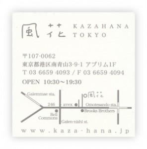 kazahana022