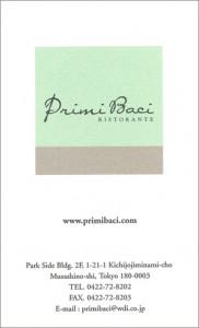 primi_bachi1