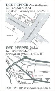 redpepper2