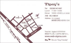 tipsys2