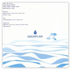 aquaplan_d
