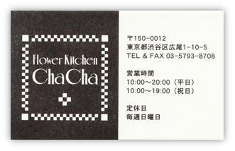chacha02
