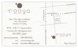 cooya02