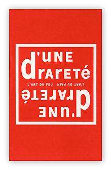 dune_b011