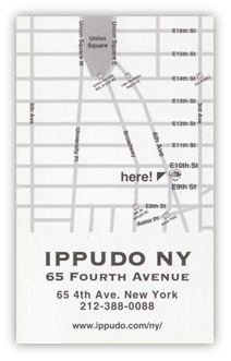ippudo_ny02