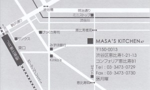 masas_kichen02