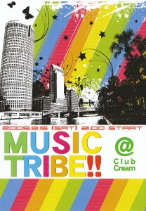 music_tribe