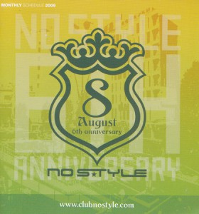 no_style