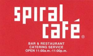 spiral_cafe01