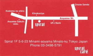 spiral_cafe02