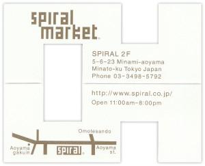 spiral_market02