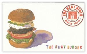 thebeatburger
