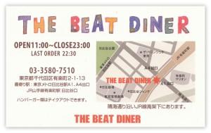thebeatburger02