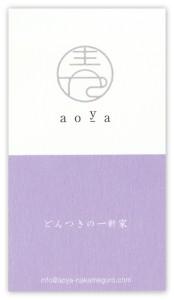 aoya_a