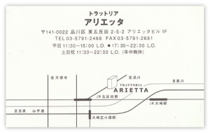 arietta02