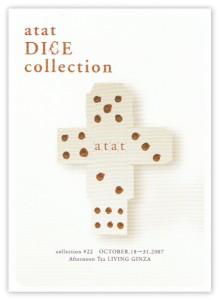 atat_a