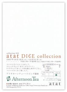 atat_b