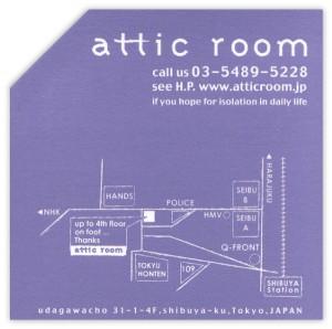 atticaroom01