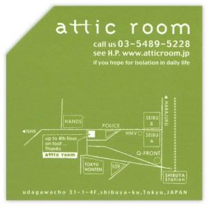 atticaroom02