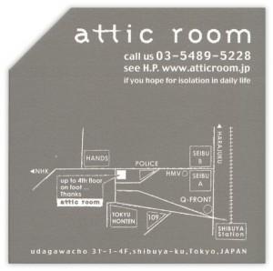 atticaroom03
