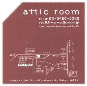 atticaroom04