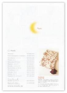 autumn_b1