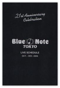 bluenote_tokyo_a