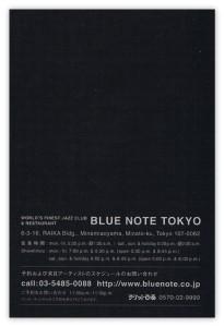 bluenote_tokyo_b1