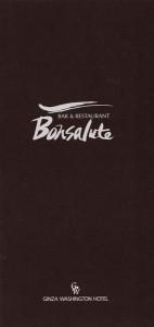 bonsalute_a
