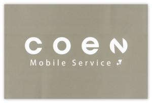 coen01
