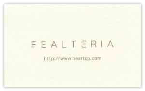 felteria_a