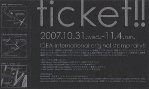 idea02
