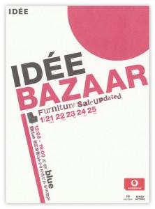 idee_bazaar