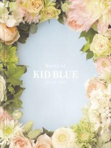 kids_blue_spring2008_01