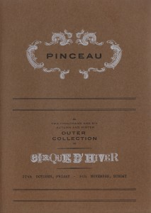 pinceau_a
