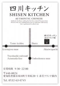 sishen02