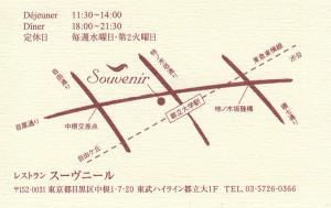 souvenir02