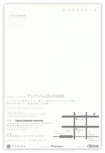 tuyu_lounge02