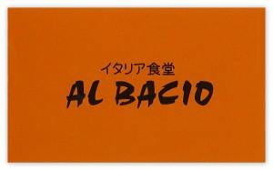al_bacio
