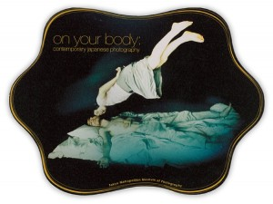 an_your_body