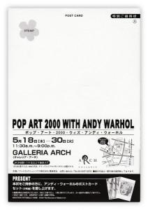 andy-warhol2
