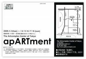 apartment021