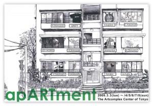 apartment_a01