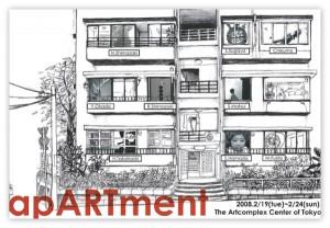 apartment_b01