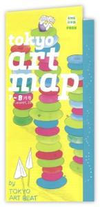art_map