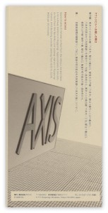 axis02