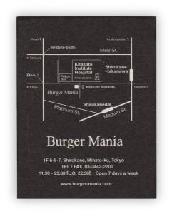 burger-mania2