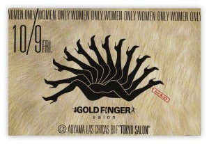 gold-finger1
